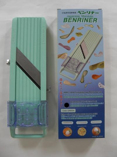 Benriner Japanese Mandolin Slicer