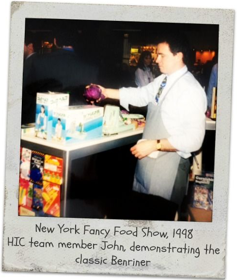 Benriner Demonstrated in the HIC Booth at the Fancy Food Show, Circa 1998